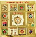 NEAL BHAI