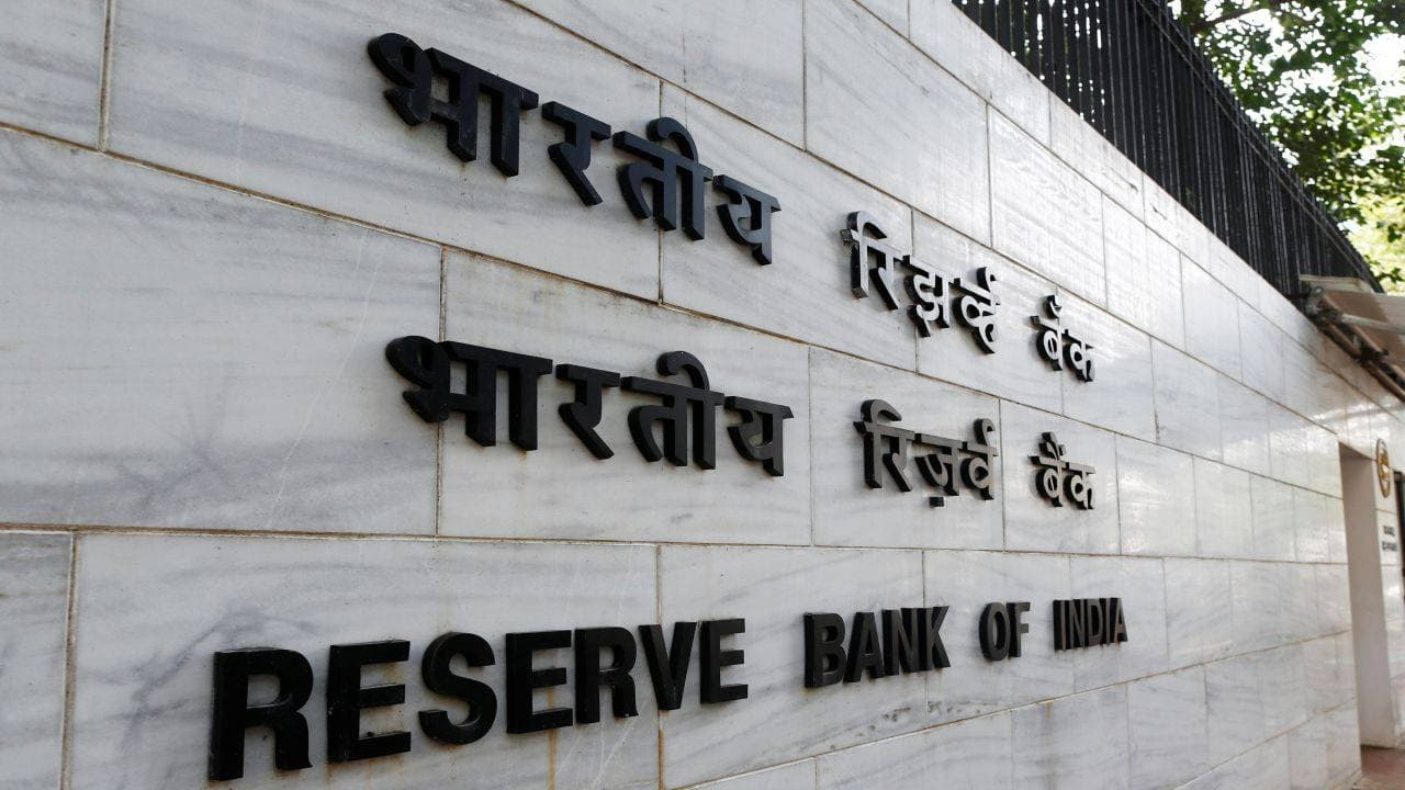LVB-DBS deal: Post equity capital, RBI directs LVB to write off tier-2 bonds as well