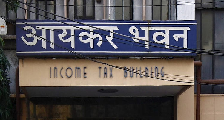 New Income Tax forms are out: Know the four key changes