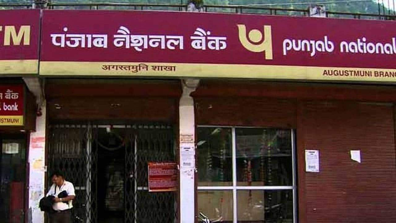 Punjab National Bank introduces special debit card benefits for customers