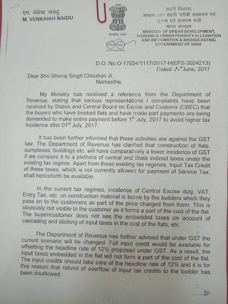 venkaiah Naidu's letter to builders