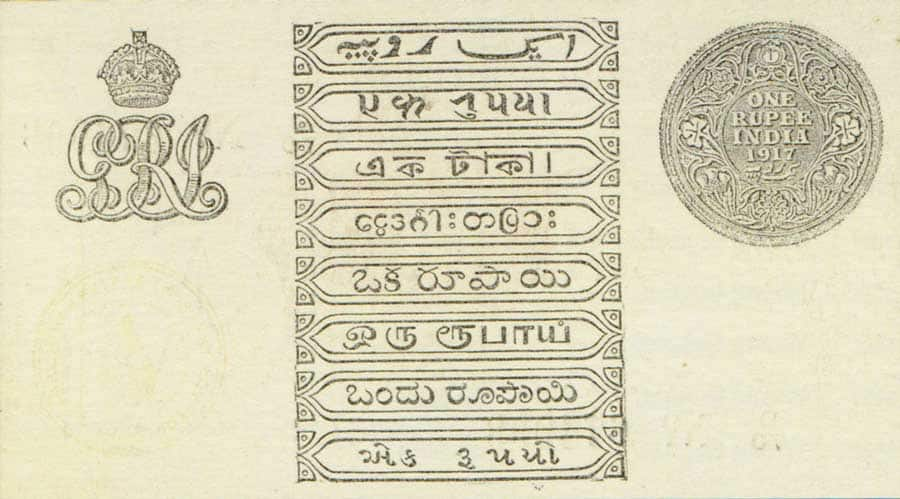 rupee one note backside