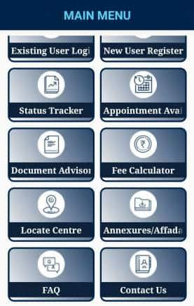 The interface of the mPassport Seva App (Screengrab)