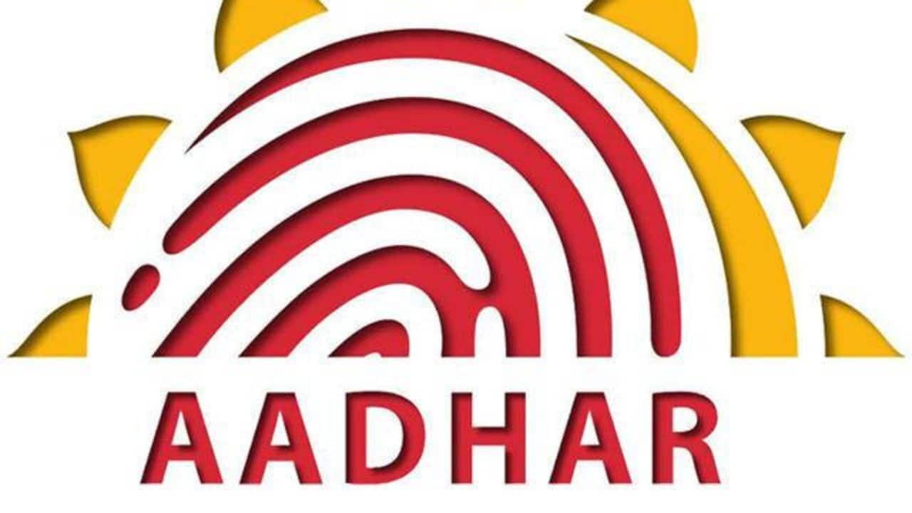 Is it mandatory to link Aadhaar with income tax returns?