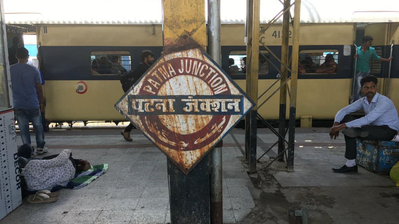 Patna Junction, Bihar