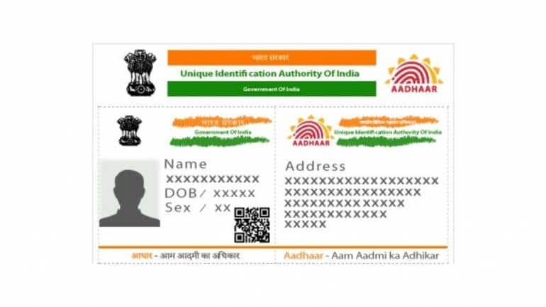 How to download e-Aadhaar card online with your registered mobile number