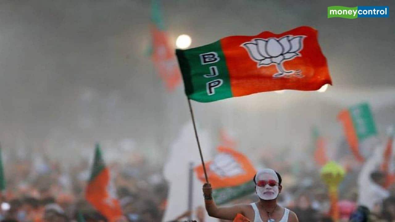 BJP's Tamil Nadu unit launches helpline to obtain loans