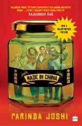 Parinda Joshi Made in China