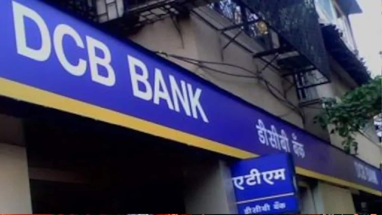 Why investors should avoid DCB Bank