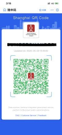 QR code China - (Picture courtesy: Sumeet Chander)