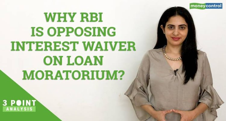3-Point Analysis | Why RBI is opposing interest waiver on loan moratorium in SC?