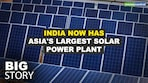 India now has Asia's largest solar power plant