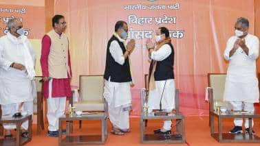 Bihar Elections 2020: BJP promises free COVID-19 vaccine, 19 lakh jobs in its poll manifesto