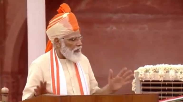 74th Independence Day: National Education Policy will help Indian students become global citizens, says PM Modi