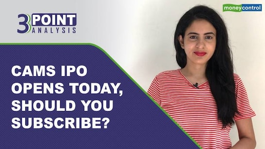 3 Point Analysis | Computer Age Management Services IPO hits D-Street. Should investors subscribe?