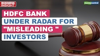 Business Insight | HDFC Bank faces class action suits brought by 3 US-based law firms