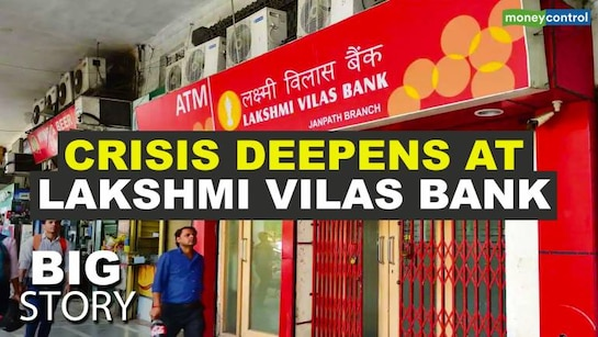 Big Story | What's next for Lakshmi Vilas Bank as shareholders vote out 7 directors from the board?