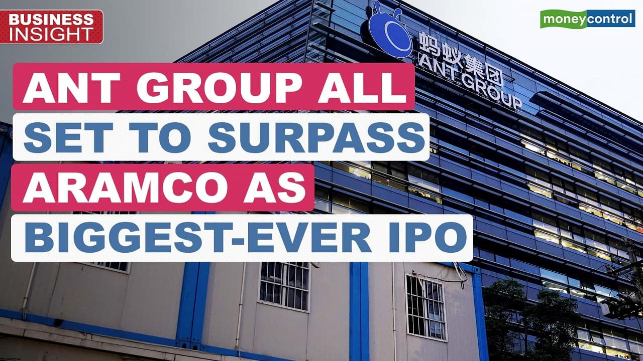 Business Insight | Ant Group set to surpass Saudi Aramco in record $34 billion IPO
