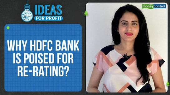 Ideas For Profit | HDFC Bank Q2: Could it trigger re-rating of the stock?