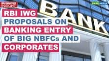 Business Insight | RBI panel proposes conversion of large NBFCs to banks; industry cautious
