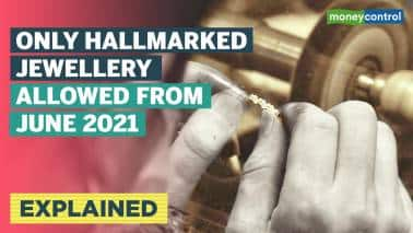Explained | How is jewellery hallmarked in India?
