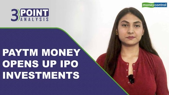 3-Point Analysis | Now, use Paytm to subscribe to IPOs