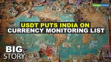 Big Story | India added to US currency manipulation watchlist; what does this mean?