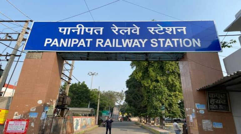 RLDA To Redevelop Panipat Railway Station; Float RFPs In Six Months