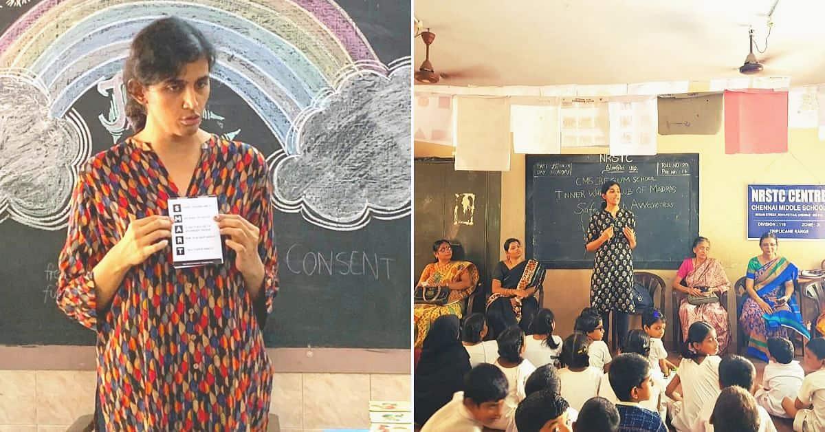 Kirthi Jayakumar at class