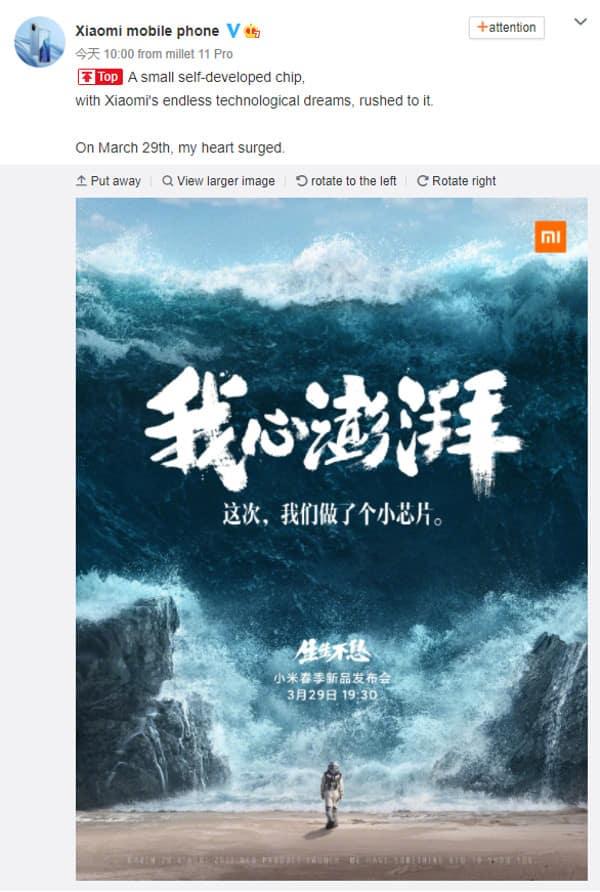 Xiaomi-self-developed-chip-surge-weibo