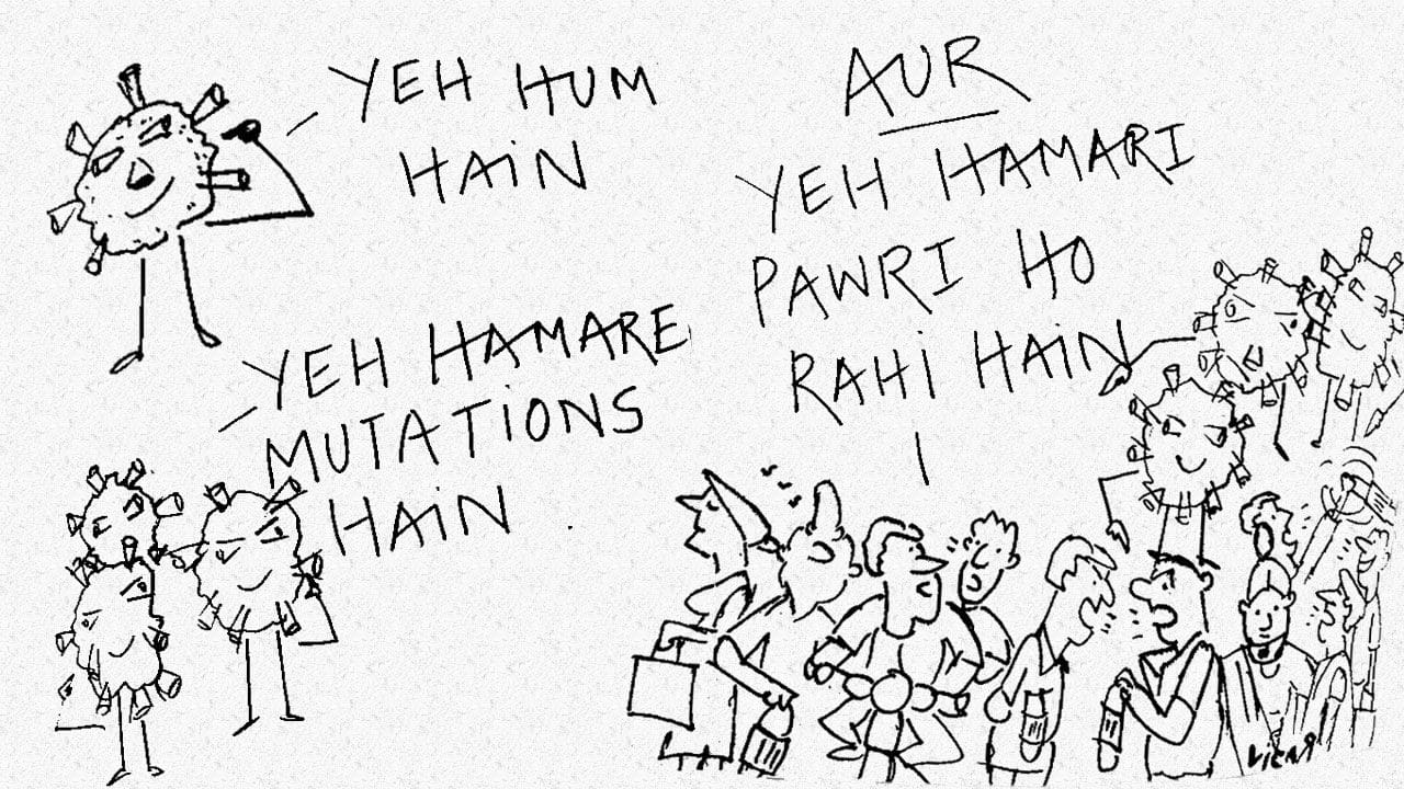 Who said bankers can't be artists? HDFC Bank employee's 'Pawri' sketch on COVID goes viral