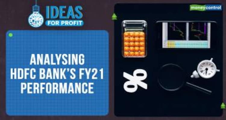 Ideas For Profit   Why HDFC Bank is a must have in your portfolio?