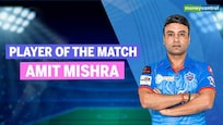 IPL 2021 DC vs MI | Player of the match: Amit Mishra