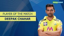 IPL 2021 PBKS vs CSK | Player of the match: Deepak Chahar