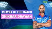 IPL 2021: DC vs PBKS   Player of the Match: Shikhar Dhawan