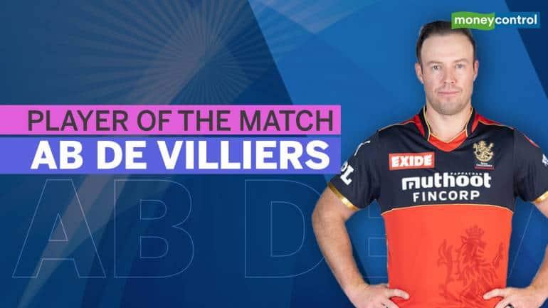 IPL 2021: RCB vs KKR   Player of the match: AB de Villiers