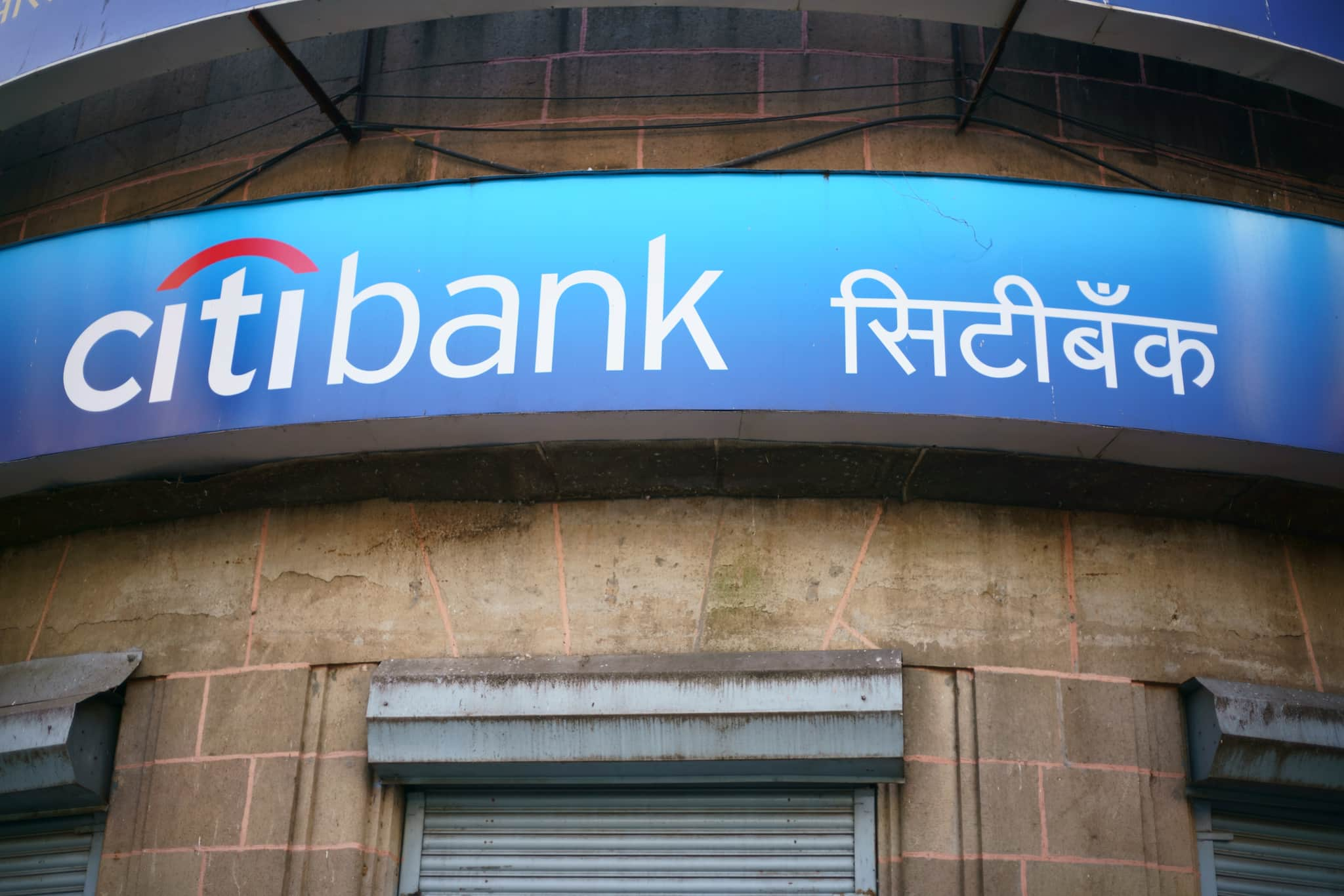 Why did Citibank exit India consumer business?
