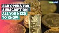Sovereign Gold Bond Opens For Subscription: All You Need To Know