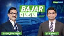 Bajar Gupshup | Nifty settles above 15,850; all sectoral indices in the green