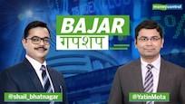 Bajar Gupshup | Sensex, Nifty end flat amid volatility; Metal & PSU Banks top laggards