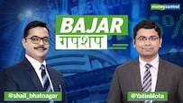 Bajar Gupshup | Benchmarks settle lower on weak global cues; metals, PSU banks fall