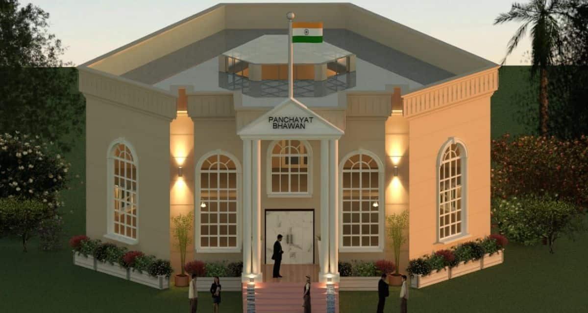 Panchayat in Madhya Pradesh proposes new Central Vista-like office; higher-ups say 'no'
