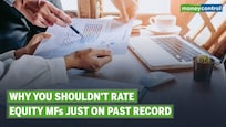 Equity MFs | Why you should not judge equity funds just by past performance