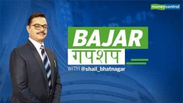 Bajar Gupshup | Benchmarks start expiry week on a muted note; Realty, PSB & Auto stocks drag