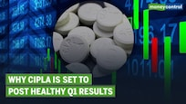 Nifty Q1 preview | COVID factor set to boost Cipla's results