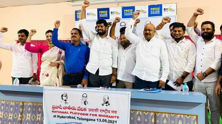 , Telangana organisations spotlight political exclusion of internal and international migrants, prepare to launch a new party, The World Live Breaking News Coverage & Updates IN ENGLISH